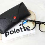 Polette Eyewear   E-polette   computer bril